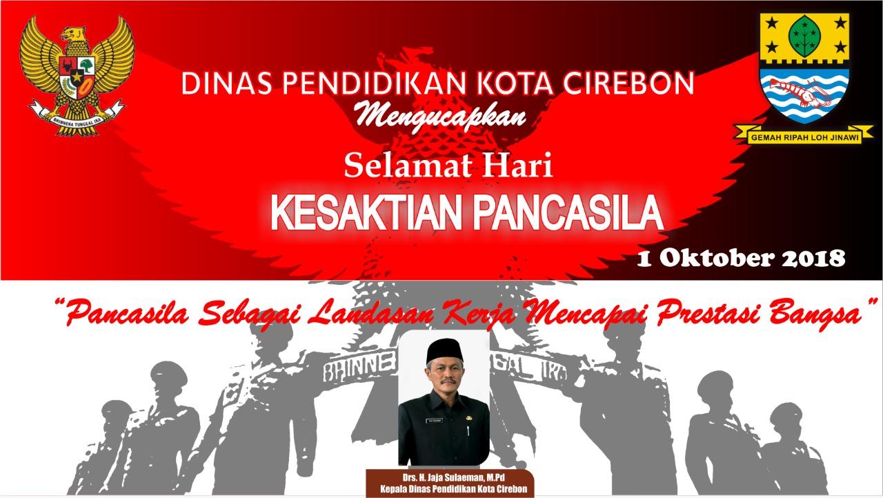 Dinas Pendidikan Kota Cirebon